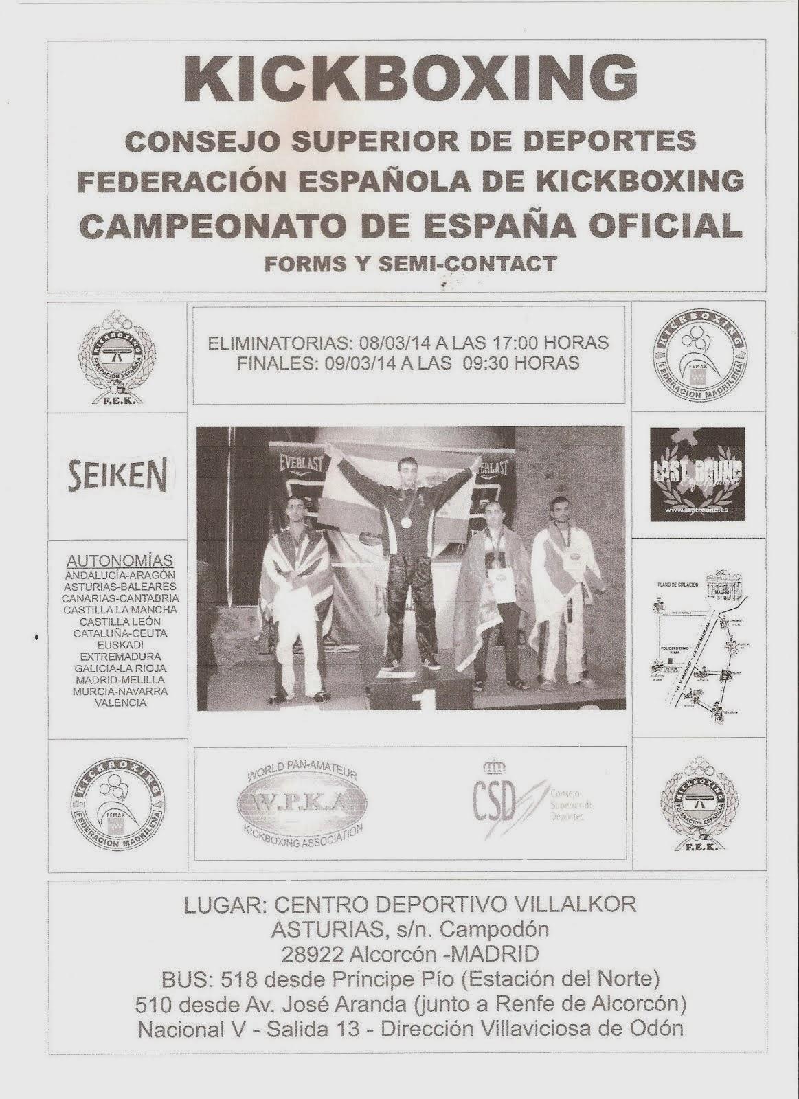 CAMPEONATO DE ESPAÑA KICK BOXING (FORMAS Y SEMI CONTACT)