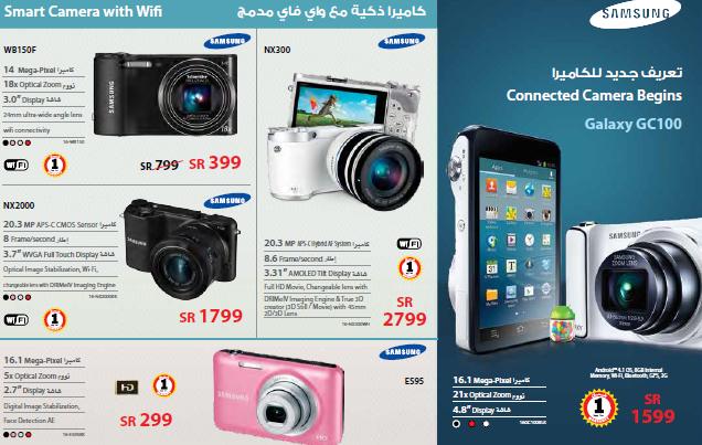 اسعار كاميرات سامسونج فى عروض مكتبة جرير يناير و فبراير 2014