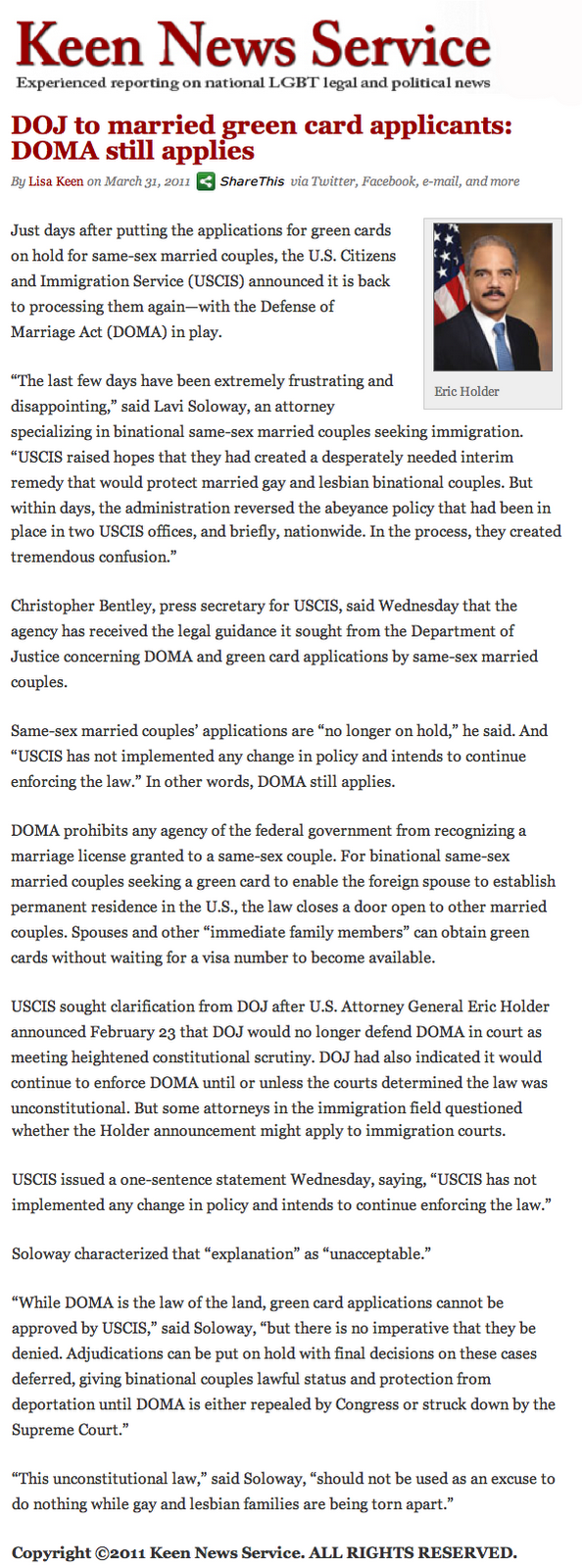 what does doma have with immigration