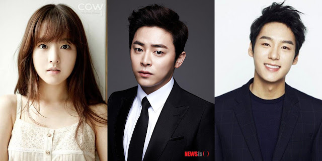 park bo young, jo jung suk, kwak si yang oh my ghostess