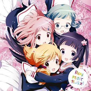 Hajimete Girls! (初めてガールズ!) by Ray