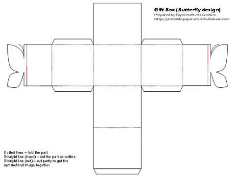 Как сделать подарочную коробку шаблон