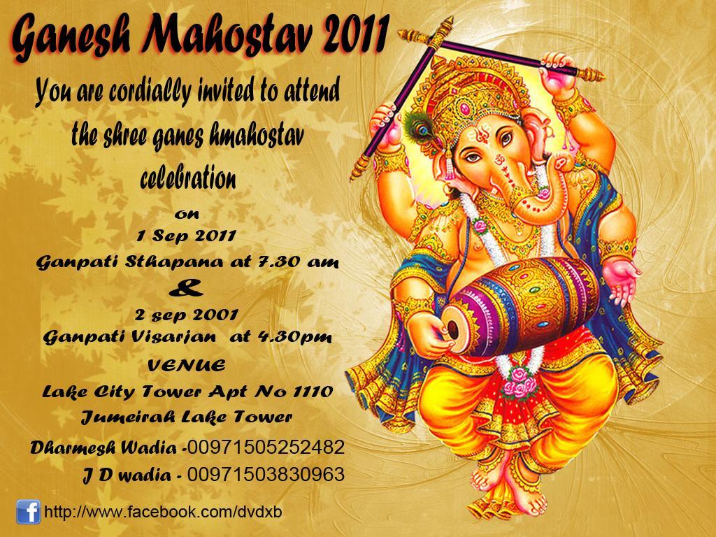 Ganpati Invitation Format Amazing Invitation Template Design By