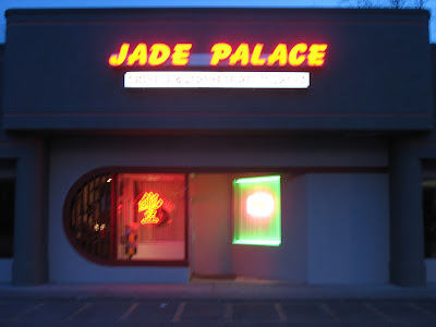 Jade Palace in Wappinger Falls, NY