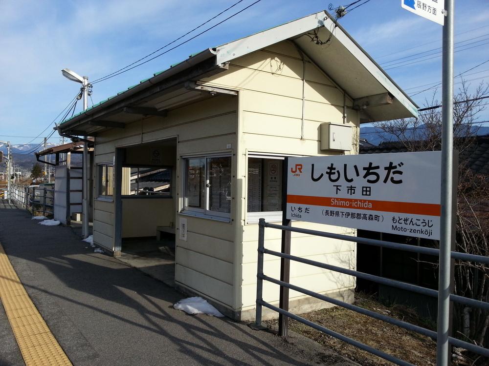 駅便: 1月 2013