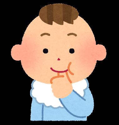指しゃぶりをする赤ちゃんのイラスト