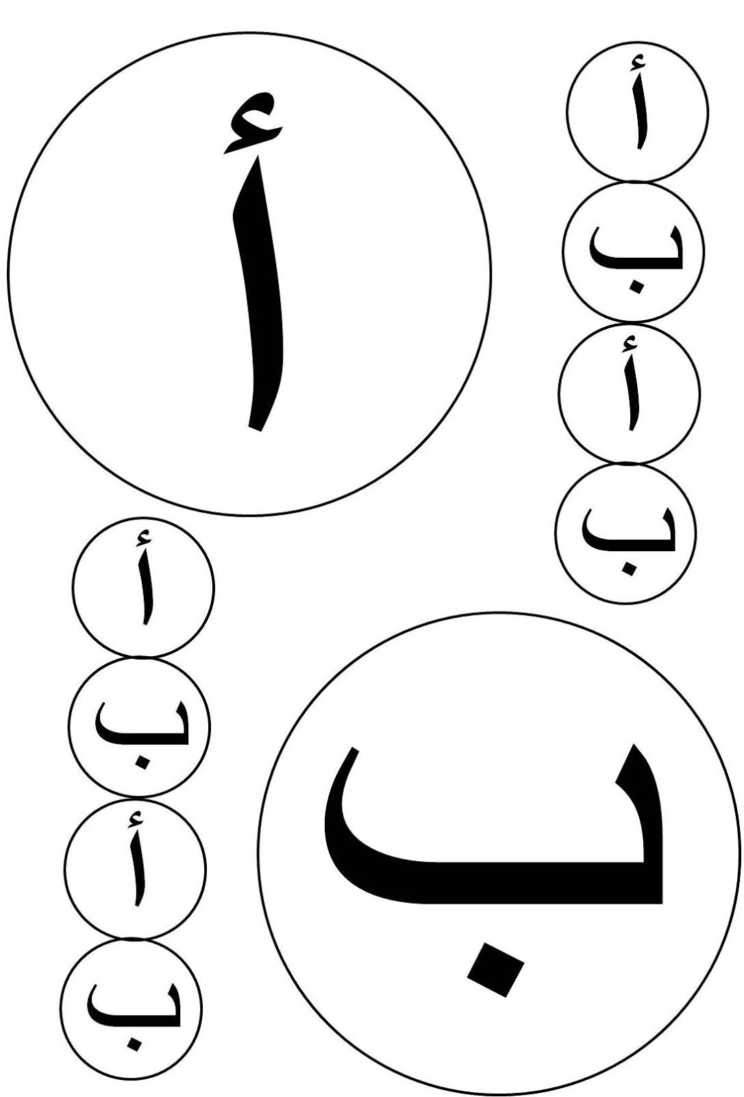free template for arabic letters in circles islamic