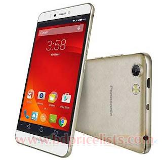 Panasonic P55 Novo Mobile Specification and price in Bangladesh