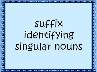 suffix desis means