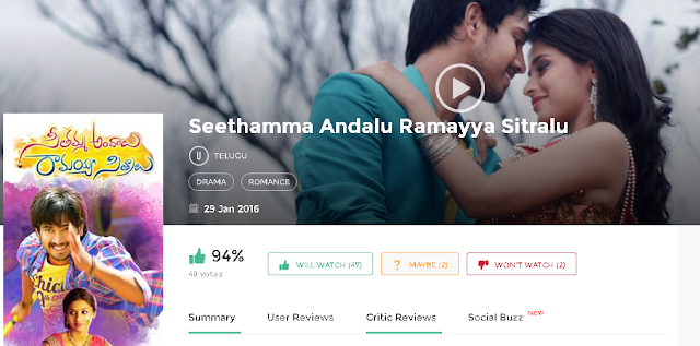Seethamma Andalu Ramayya Sitralu 2016 Telugu Movie 300Mb & 700mb Full Free HD