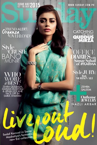 Top 10 Pakistani Fashion And Lifestyle Magazine Best