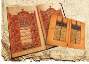 Naskah Islam Kuno Berserakan