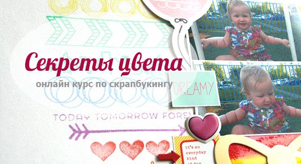 http://kotlyarova.justclick.ru/secreticveta