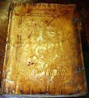 Sampul Buku Dari Kulit Manusia
