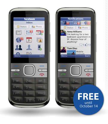 facebook for mobile download java