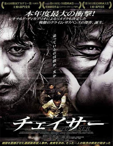 Ver Chugyeogja (The Chaser) (2008) Online