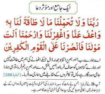 urdu islamic websites