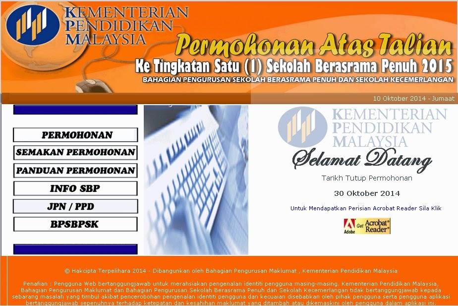 PERMOHONAN SECARA ONLINE SBP KE TINGKATAN SATU 2015