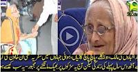 Musharraf kay iqtdaar main berbaad ho janay