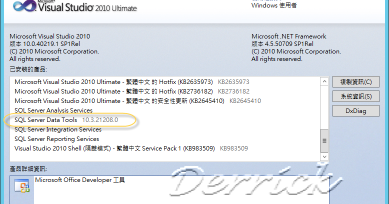 Microsoft developer network: virtual-key codes