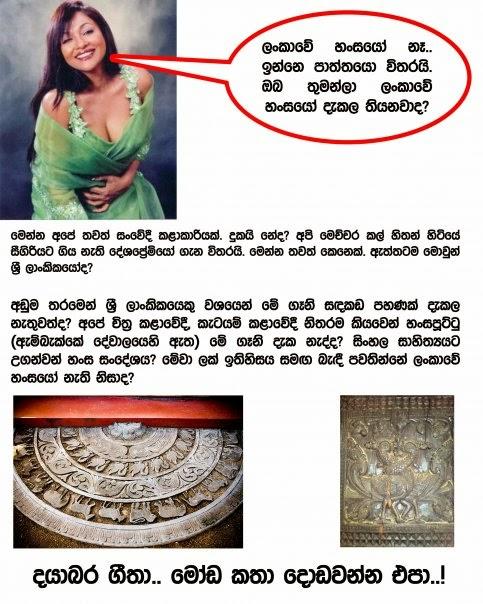 WalBadu.com - Sinhala Wal Katha