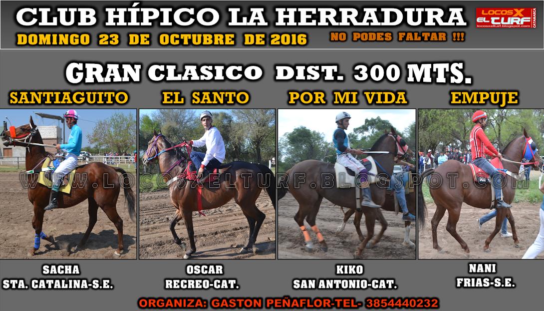 23-10-16-HIP. LA HERRADURA-CLAS.