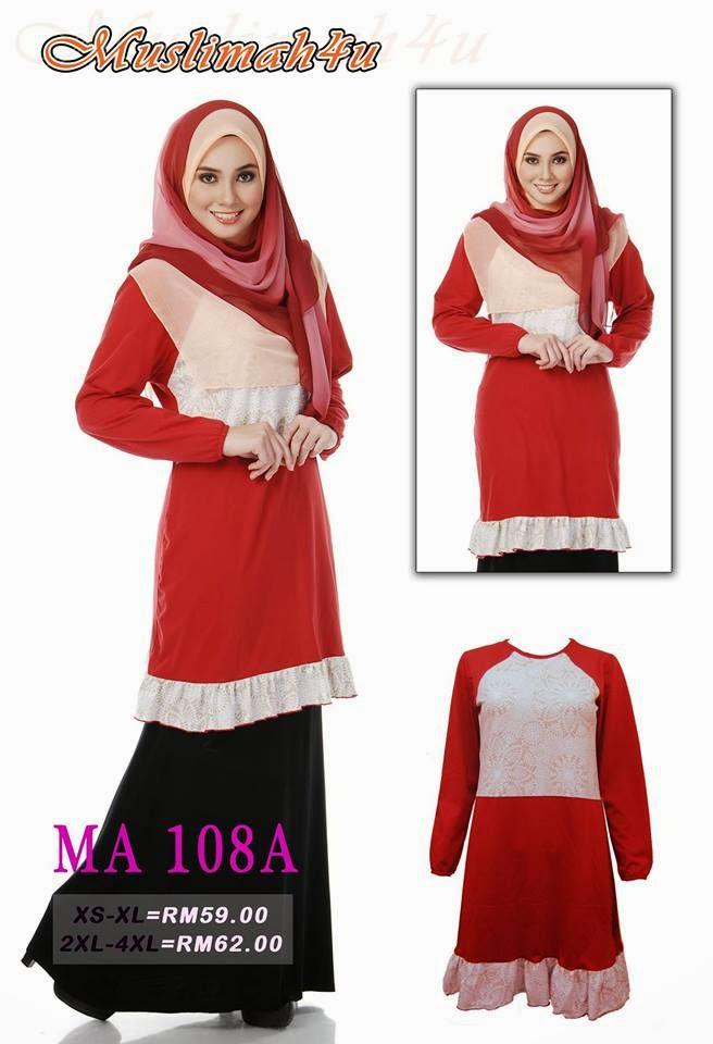 T-shirt-Muslimah4u-MA108A