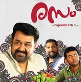 Rasam 2015 Malayalam Movie Watch Online