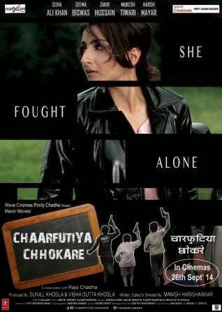 Chaarfutiya Chhokare - 2014