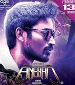Anegan 2015 Tamil Movie Watch Online