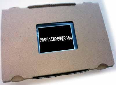 CSSD-S6T256NHG6Q パッケージの内容物の表面  なお、ラベルには、この製品固有の情報が含まれていると考えられることから、 画像上は黒塗り処理を行っています。