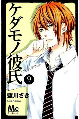 ケダモノ彼氏 第01-11巻 [Kedamono Kareshi vol 01-11] rar free download updated daily
