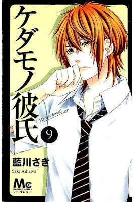 ケダモノ彼氏 第01-11巻 [Kedamono Kareshi vol 01-11] rar free download updated daily