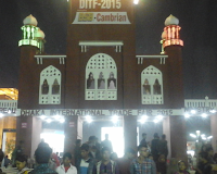 Dhaka International Trade Fair