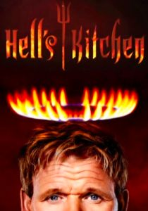watch HELLS KITCHEN season 11 tv streaming series episode free online watch HELLS KITCHEN season 11 tv series tv show tv poster chef ramsay free online gordon ramsay