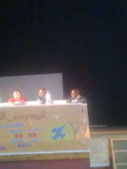 ضمن فعاليات ربيع القراءة الذي تنظمه مندوبية وزارة الثقافة بأكادير، أبريل 2011