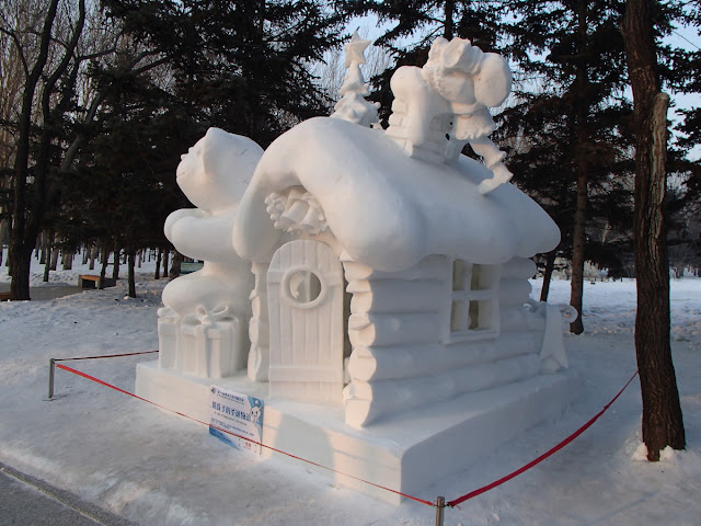 Snow Sculpture Art Expo Christmas House