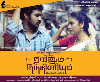 Nalanum Nandhiniyum 2014 Tamil Movie Watch Online