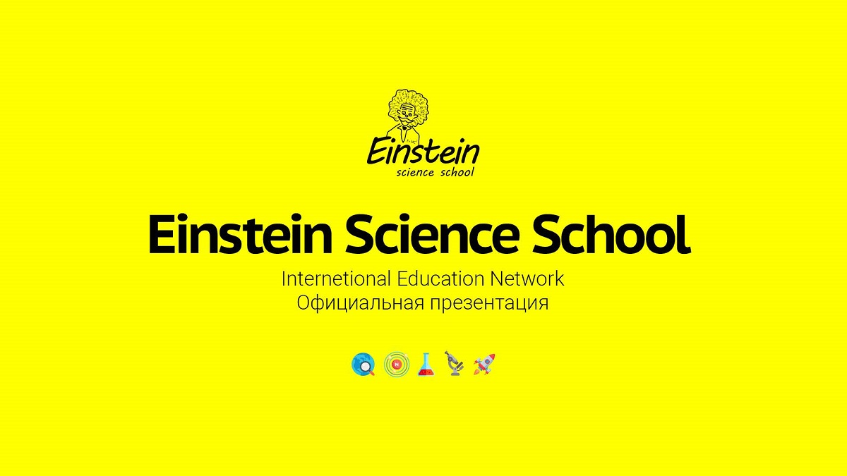 EINSTEIN SIENCE SCHOOL