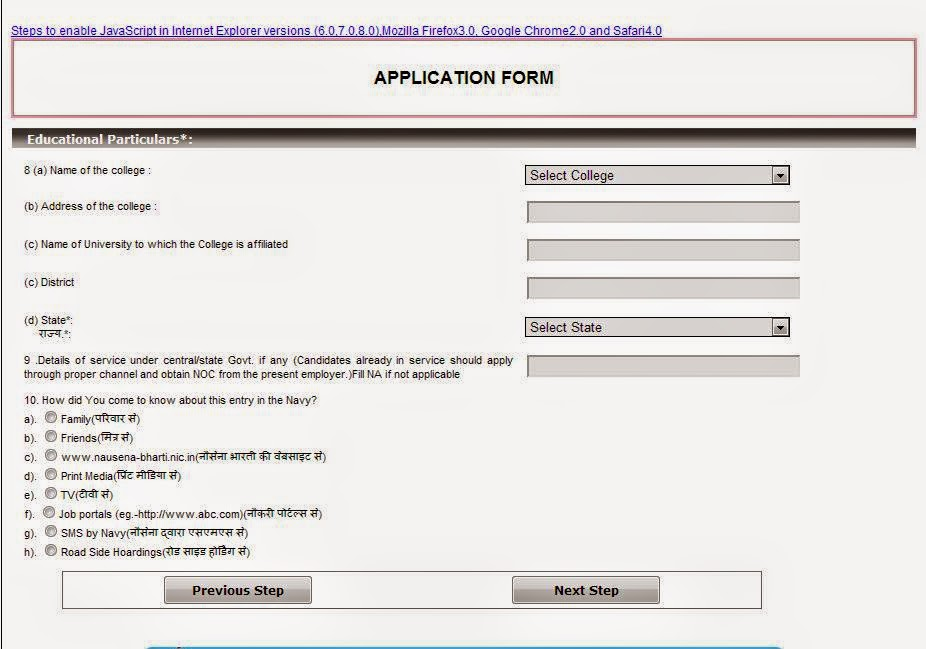 How to apply for SSC Officer entry post of Indian Navy in ...