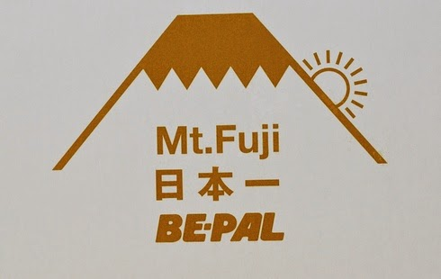 Mt Fuji - Be Pal