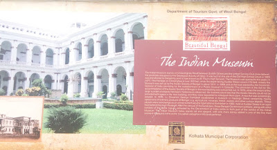 Indian museum poster