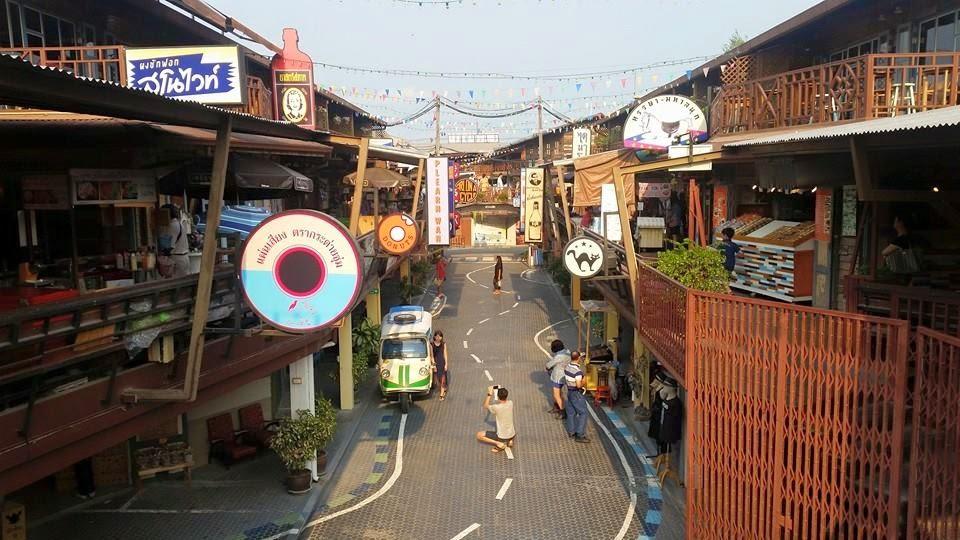 ตลาดเพลินวาน หัวหิน