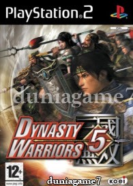 Dynasty Warriors 5 Cheats [PS2]