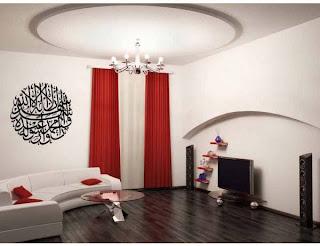 Interior ruang tamu dengan seni kaligrafi modern