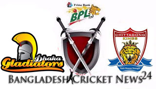 Dhaka Gladiators Vs Chittagong Kings final