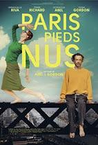 Σινεμά: Ξυπόλητοι στο Παρίσι