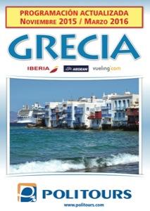 Grecia Catálogo de circuitps 2015 - 2016