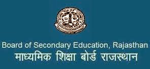 RBSE 12th Class Results 2014, Downlaod Rajasthan Board Intermediate (Commerce) Exam
