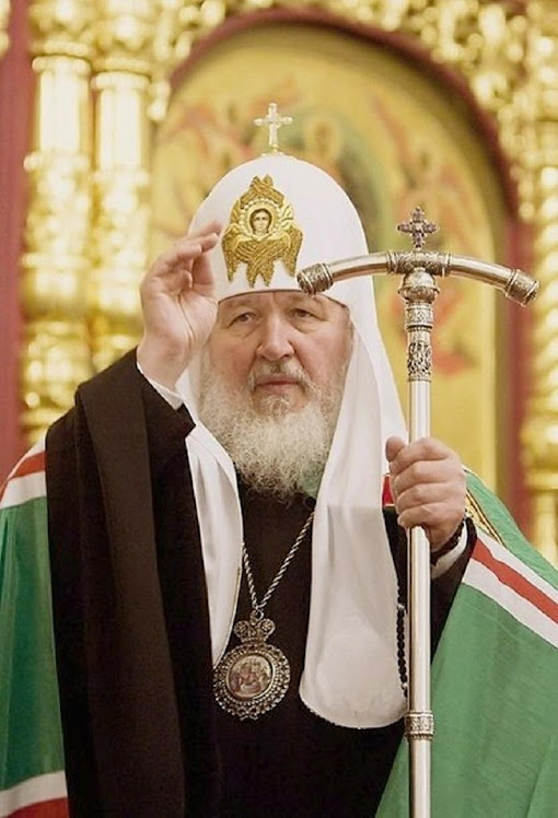 His Holiness Kyrill, Patriarch of Moscow and All Russia